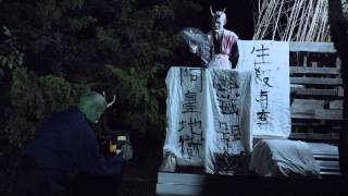 Best Haunted House in the DFW that is Japanese Themed, Brave enough...