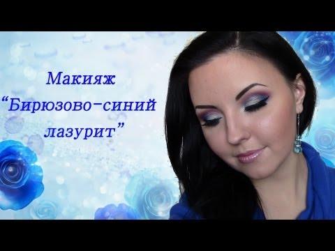 ♣ ♣Карнавальный макияж, рисуем маску . Просто и красиво! ♣ ♣