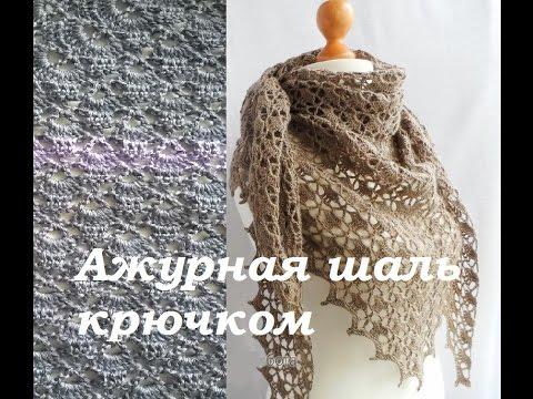 AlinaVjazet. МК Вяжем ажурную шаль крючком