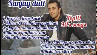 Download lagu Sanjay dutt //top10 90's super hit song collection