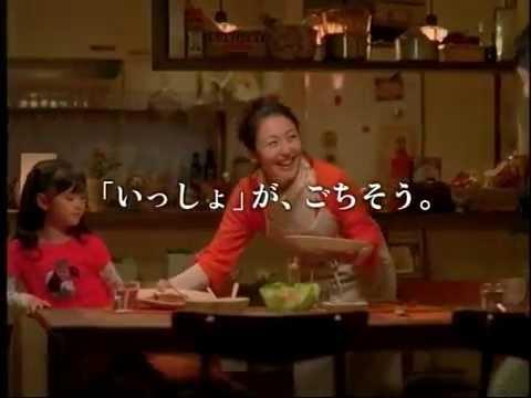 「伊藤理々杏  ハウス食品のCM」の画像検索結果