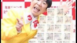 5日、サンミュージック所属の芸人7組 9人が映画「サボタージュ」のP...