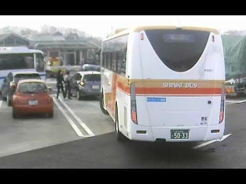 大型マスに迷惑駐車のサンドラ!そしてバスが待っているのに動かない悪質ぶり・・・