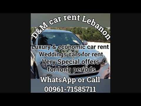 Rent car in Beirut