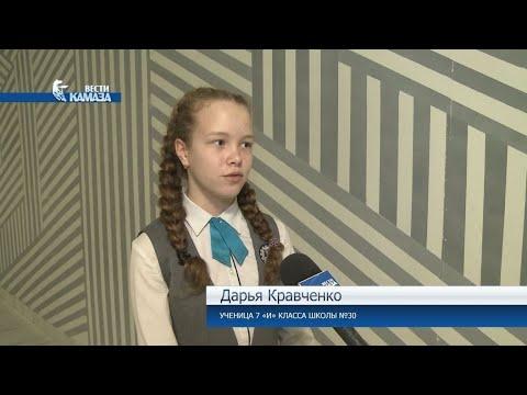 Телепрограмма «Вести КАМАЗа»