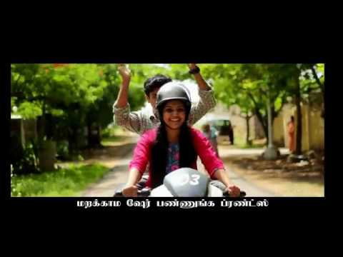 tamil romance short film