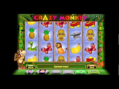 Видео Игровые автоматы играть бесплатно онлайн клубничка
