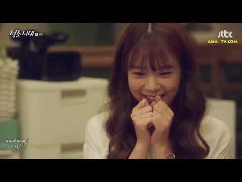 المسلسل الكوري عصر الشباب الحلقة 6 Age Of Youth