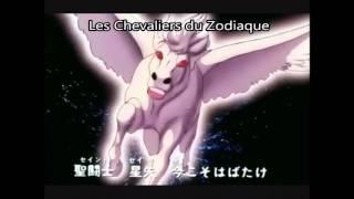 Les Chevaliers du Zodiaques - Générique français amélioré