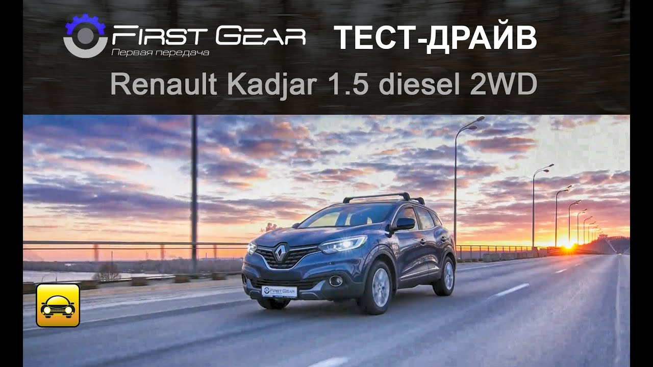 Новые и бу авто рено 19 в украине. Продажа renault 19. Удобный поиск по объявлениям поможет вам быстро и легко купить renault 19 по выгодной цене на автобазаре.