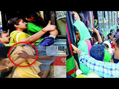 গণপরিবহনে নারীদের যৌনহয়রানি//Sexual harassment of women in public transport