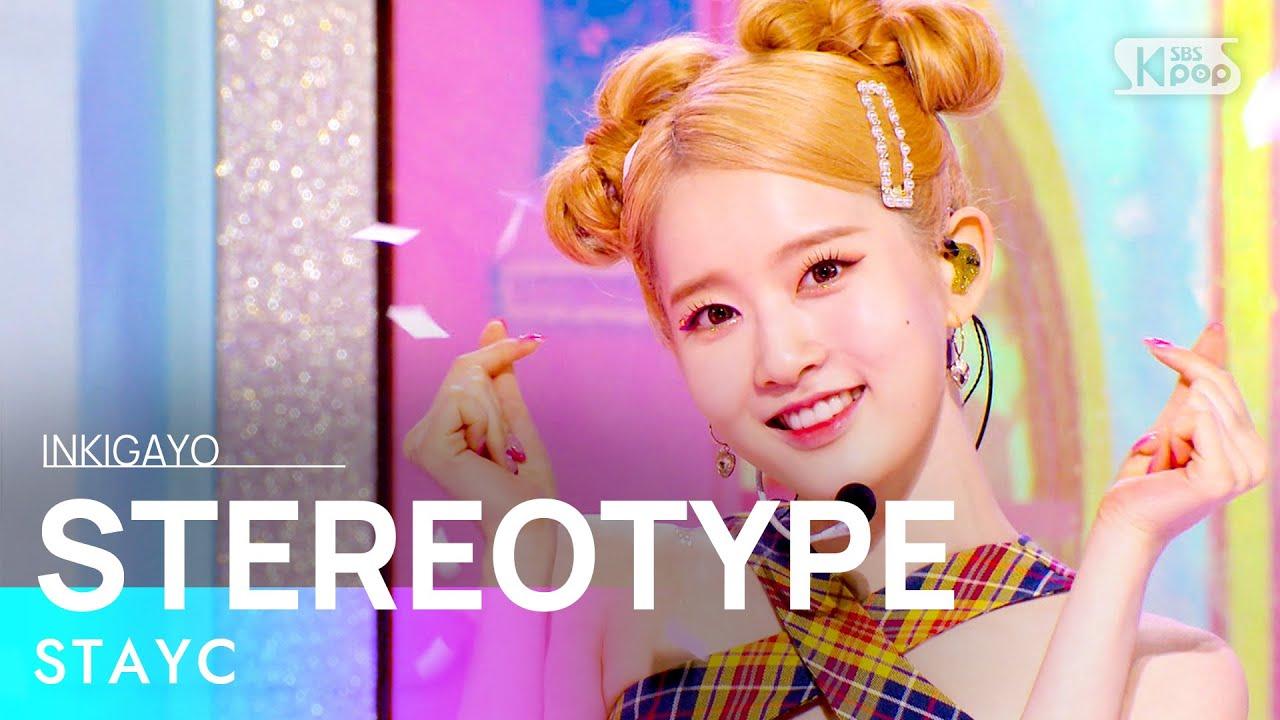 Download STAYC(스테이씨) - STEREOTYPE(색안경) @인기가요 inkigayo 20210912