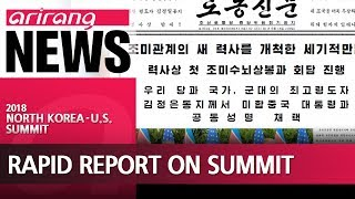 North Korean state media reports Kim, Trump agreed to establish stable bilateral relations