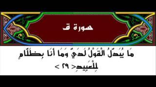 خالد الجليل - ولقد خلقنا الإنسان ونعلم ما توسوس به نفسه