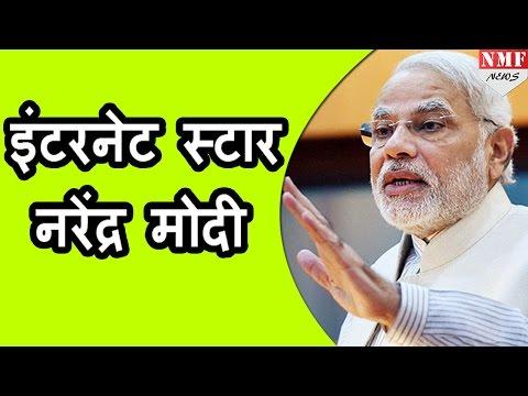 Narendra Modi लगातार दूसरी बार बनें Time के most influential people