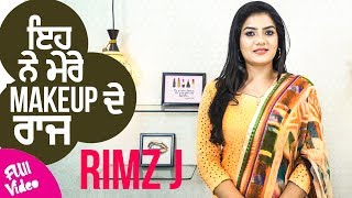 Rimz J Makeup Essentials : ਇਹ ਨੇ ਮੇਰੇ Make Up ਦੇ ਰਾਜ਼ ! Latest Beauty Squad Video 2018