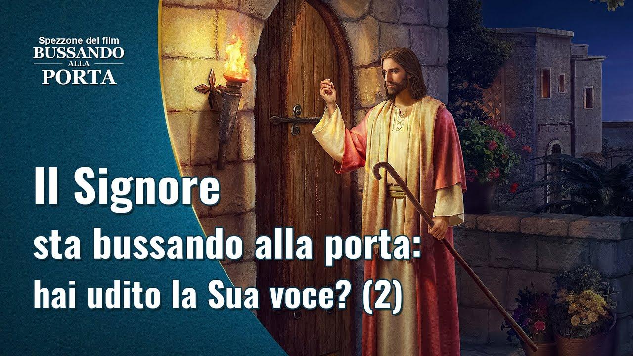 Il Signore sta bussando alla porta: sei capace di riconoscere la Sua voce? (2)