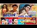 Mon মন Full Song Total Dadagiri Avik Saha Cover Yash Mimi Jeet Gannguli SVF 2018 mp3