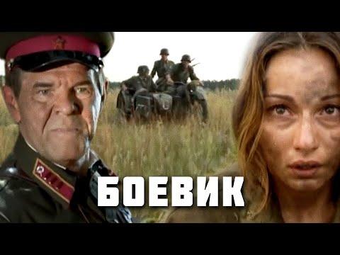 НЕВЕРОЯТНО ЗАХВАТЫВАЮЩИЙ ВОЕННЫЙ СЕРИАЛ - И была война - Русский военный сериал - Премьера HD