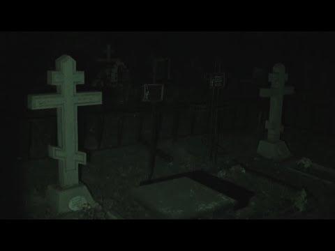 Кладбище ведьмы. Проверка легенды. В поисках призрака