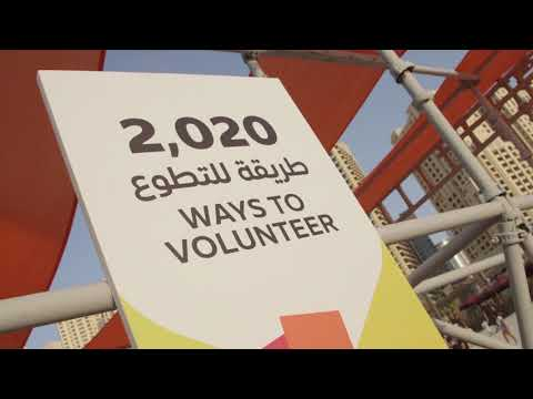 Become the face of Expo 2020 Dubai: volunteering opportunities now open