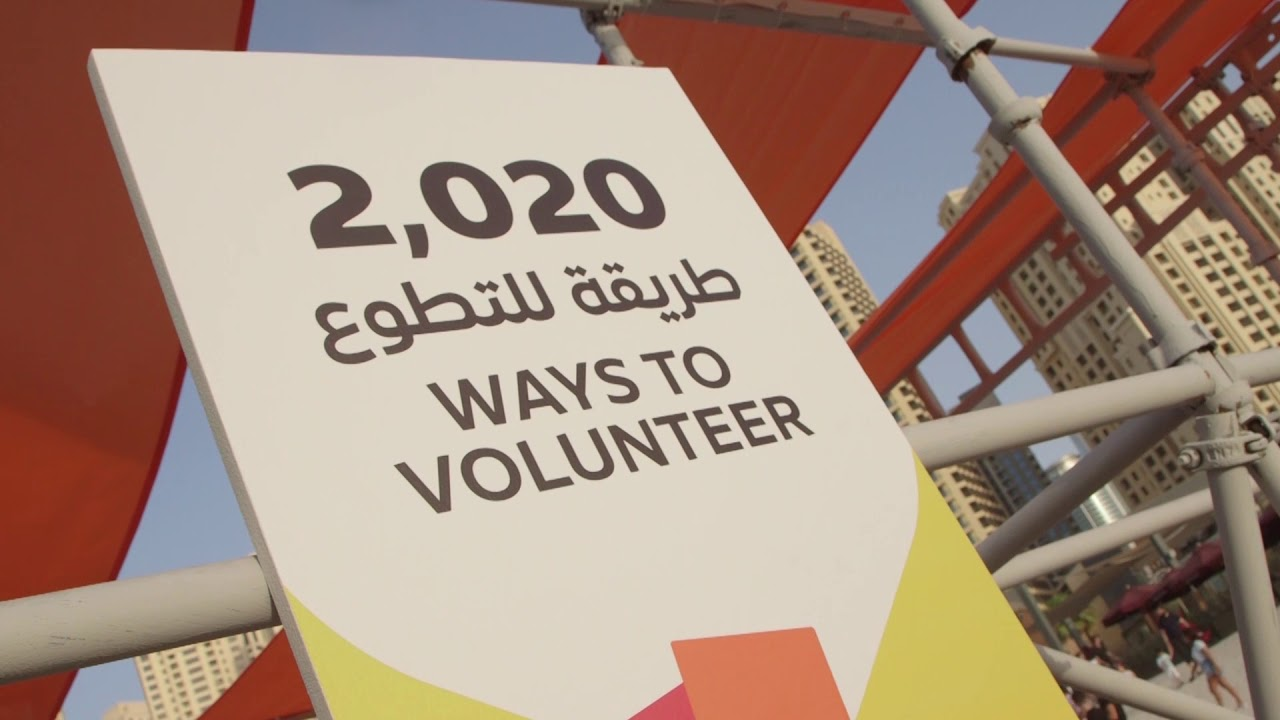 Become The Face Of Expo 2020 Dubai Volunteering Opportunities Now Open Youtube