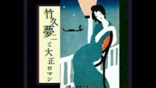 すみれの咲く頃 ソプラノ=石田 祐華利 ピアノ=向阪 由美子(訳詩:白井 鐵造 作曲:フランツ・デーレ)