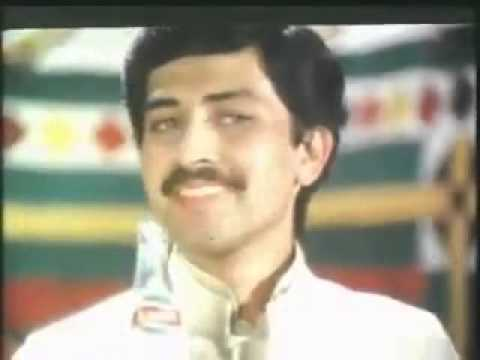 Limca Commercial Salman Khan OLD Doordarshan ads 1985
