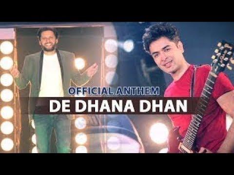 De Dhana Dhan De   Karachi Kings  || Abdul Rasheed