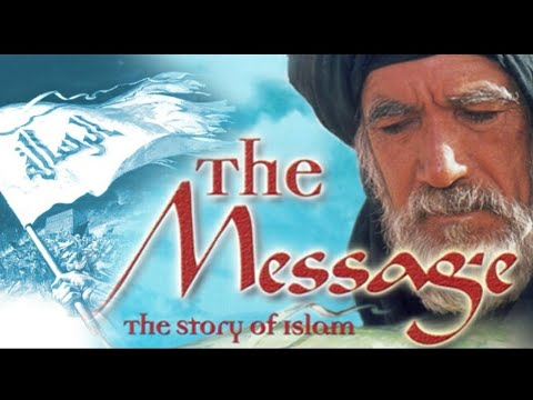 Download THE MESSAGE | FULL MOVIE | ENGLISH | Depiction of a few events after Mohammed ﷺ claimed prophethood.