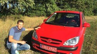 ТЕСТ-Драйв Hyundai Getz|Объективный тест