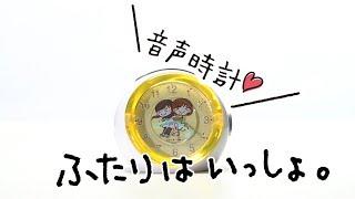 快盗戦隊ルパンレンジャーVS警察戦隊パトレンジャーより、早見初美花と...