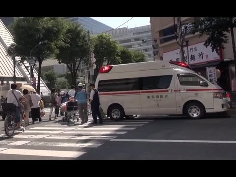 Japan Trip 2013 Tokyo Traffic accident injured rescue ambulance emergency run police car 722