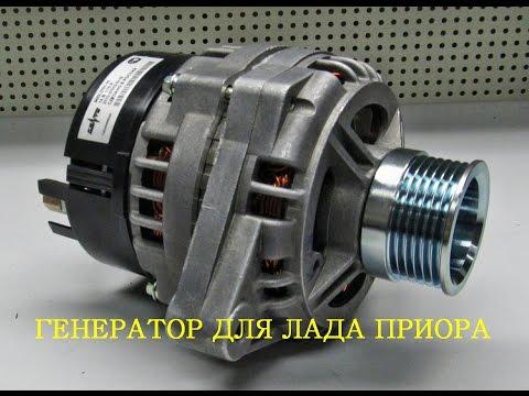 Генератор ВАЗ КЗАТЭ-115А и штекер за 15-20рублей: Обзор