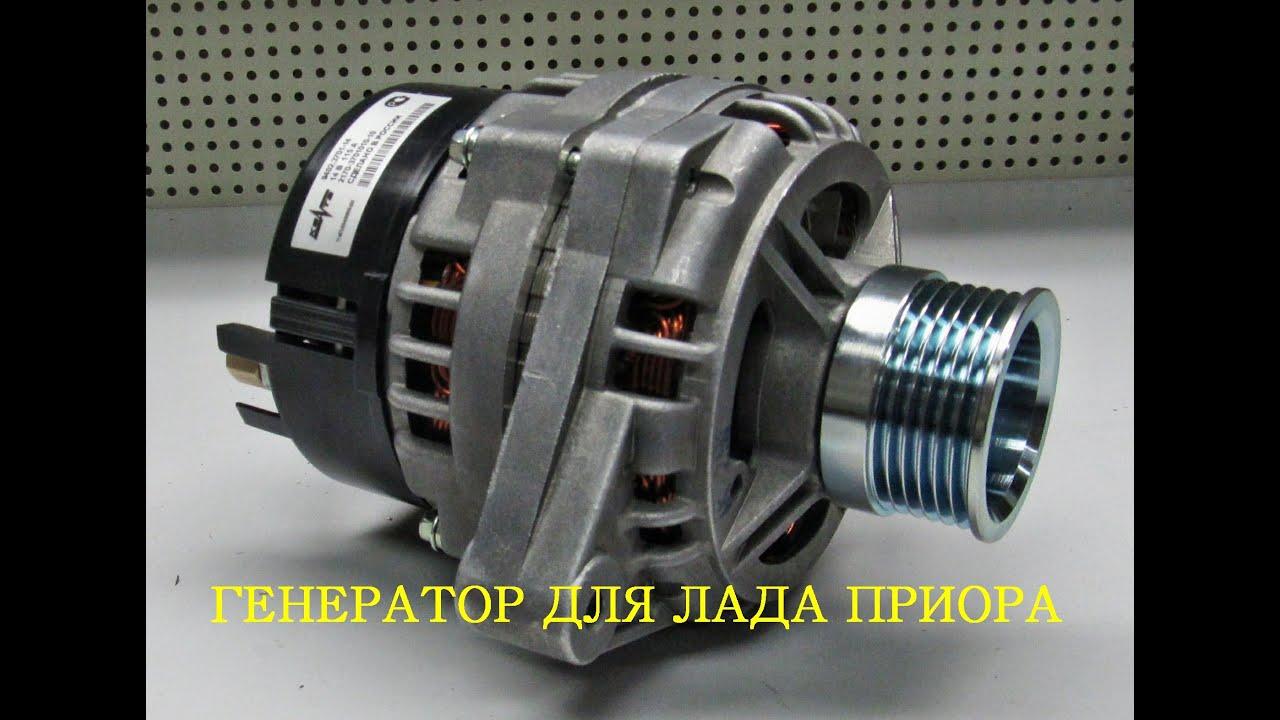 ваз 2109 2 генератора по 115А - YouTube