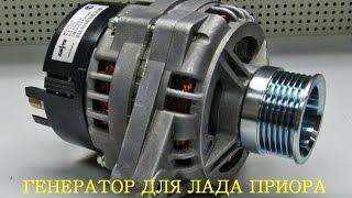 Генератор ВАЗ КЗАТЭ-115А і штекер за 15-20рублей: Огляд
