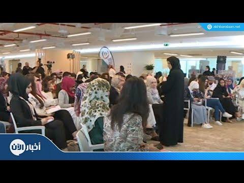 إنطلاق برنامج القيادات الإعلامية العربية الشابة  - نشر قبل 2 ساعة