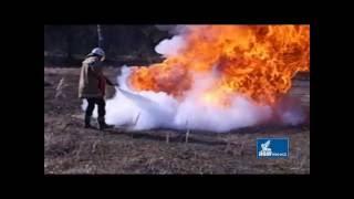 Порошковый огнетушитель ОП-8 МИГпроизводства ЗАО