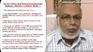 Make money trading in Futures and Options in NSE, India [ Do Real Trades, No Tips ]