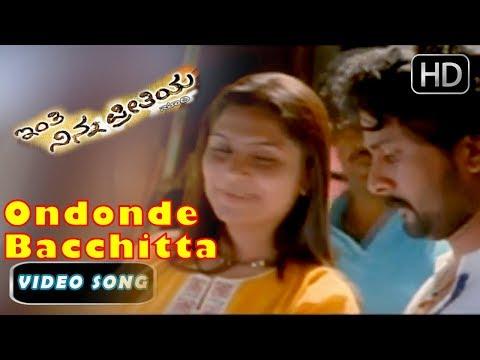 Kannada Songs | Ondonde Bacchitta Maathu Song | Inthi Ninna Preethiya Movie | Srinagara Kitty