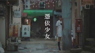 http://www.nogizaka46.com/ 乃木坂46 10thシングル「何度目の青空か?...