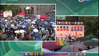 香港七一遊行 tvb新闻报道