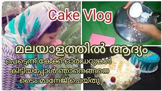 Cake Vlog||Cake vlog in malayalam||Shadiya's tips n vlogs||cake sale day vlog