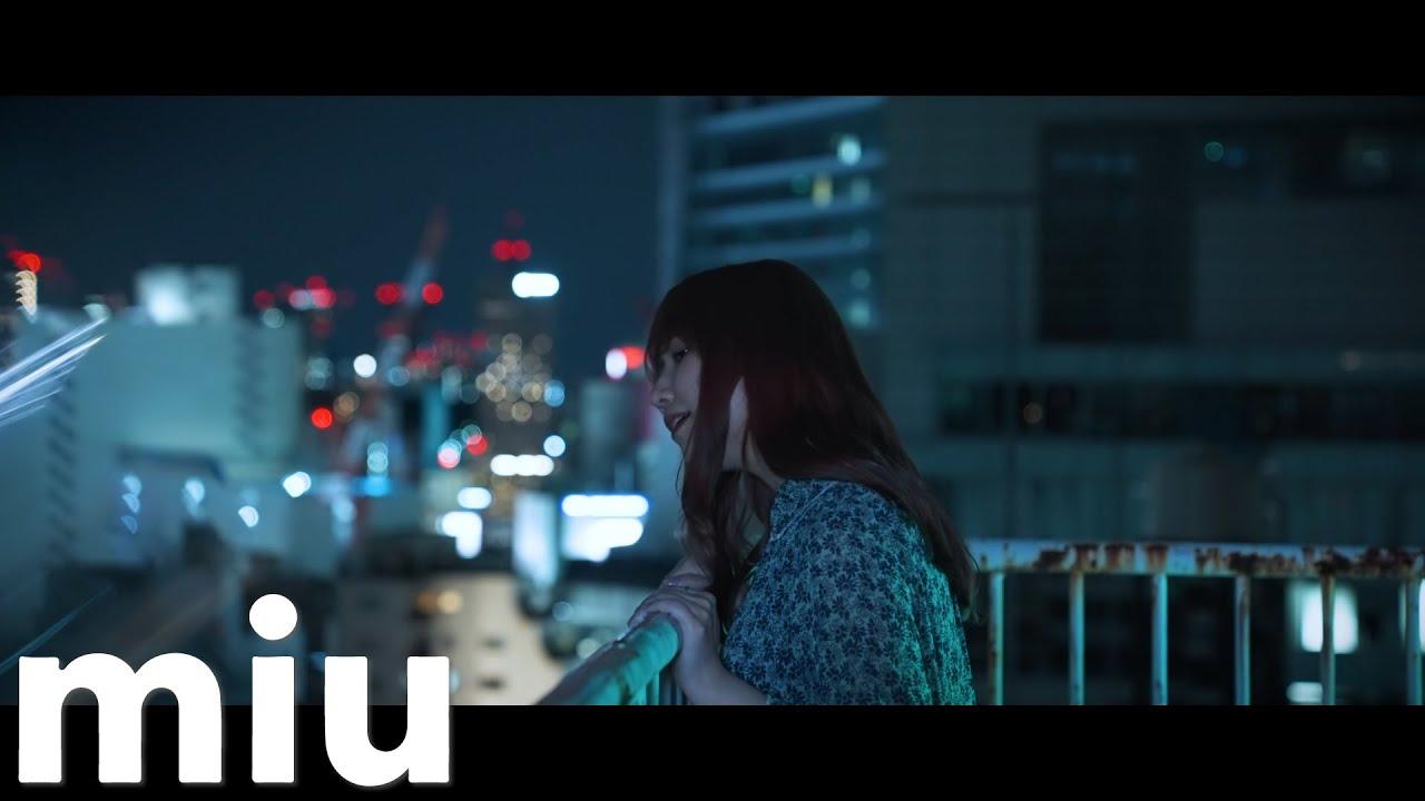 miu×KOSAME|dive【music video】4K