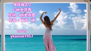 2019年2月27日発売、鈴木京香さんの芸能活動30周年を記念して作られた初...