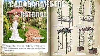 видео Садовая мебель своими руками: 40 фото удачных самоделок из поддонов, дерева