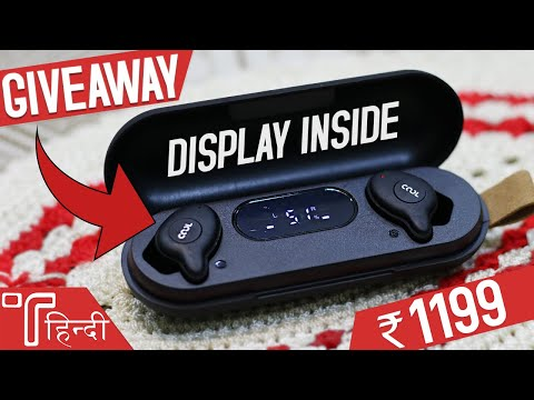 ⚡GIVEAWAY⚡ BEST EARBUDS under 1500 Rs in INDIA 🇮🇳