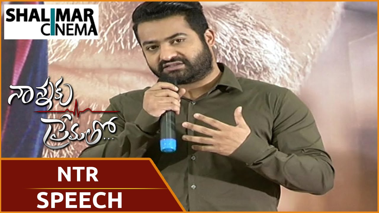 nannaku prematho success meet today free