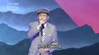 신세영 전선야곡 2008