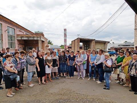 Бунт работников на сергиевопосадском хлебокомбинате